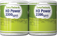 TamaTwine Plus HD Power 2200 Pack