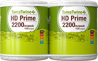 TamaTwine Plus HD Prime 2200m Pack