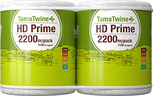 Tama HD Prime 2200 Pack