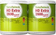 TamaTwine Plus HD Extra 2600m Pack