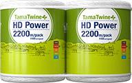 TamaTwine Plus HD Power 2200m Pack